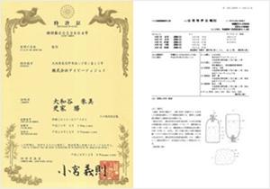 炭酸化粧品特許